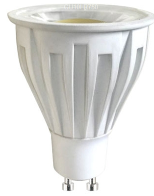 gu10-led-lamp-gu10l750-sunny-lighitng